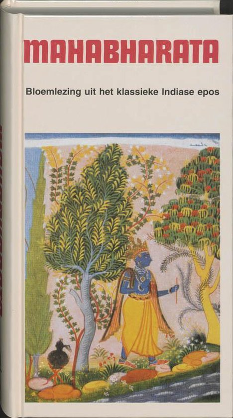 Mahabharata - C. Rajagopalachari   Fthsonline.com
