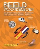Boek cover Momente A1.1 Kursbuch plus interaktive Version van VeMag