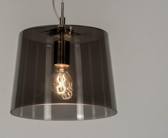 Hanglamp Lumidora 73057