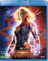 Captain Marvel (Blu-ray)