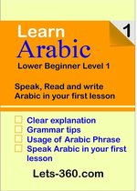 Learn Arabic 1 lower beginner Arabic
