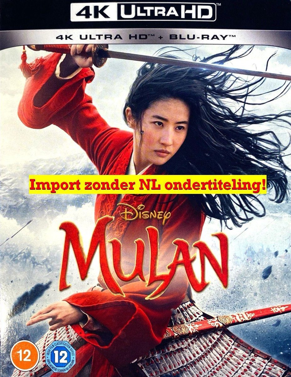 Mulan (2020) UK Import-