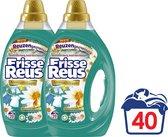 2x Witte Reus Vloeibaar wasmiddel Frisse Reus Bali 1 liter