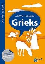 ANWB taalgids  -   Grieks