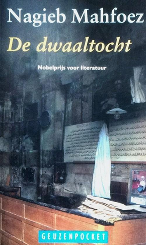 De dwaaltocht - Nagieb Mahfoez | Readingchampions.org.uk