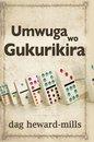 Igikorwa co Gukurikira