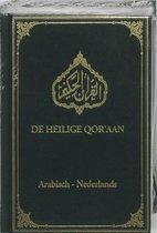 De Heilige Qor'aan (Koran)