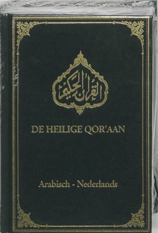 Boek cover De Heilige Qoraan (Koran) van Allah (Hardcover)