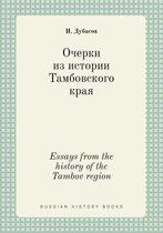 Essays from the History of the Tambov Region