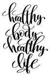 Healthy Body Healthy Life
