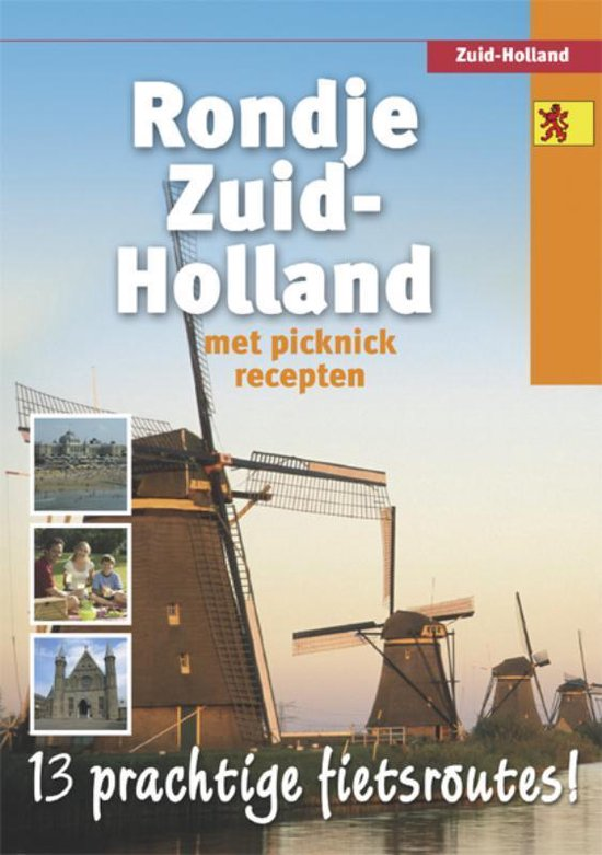 Rondje Zuid-Holland - none |