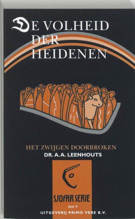 Cover van het boek 'De volheid der heidenen / druk 1'