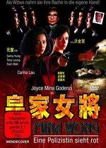 Lethal Lady/DVD