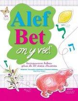 ALEF Bet on Y Va