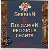 Serbian & Bulgarian Religious Chants / Rybin Male Choir