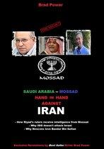 Mossad - Saudi Arabia