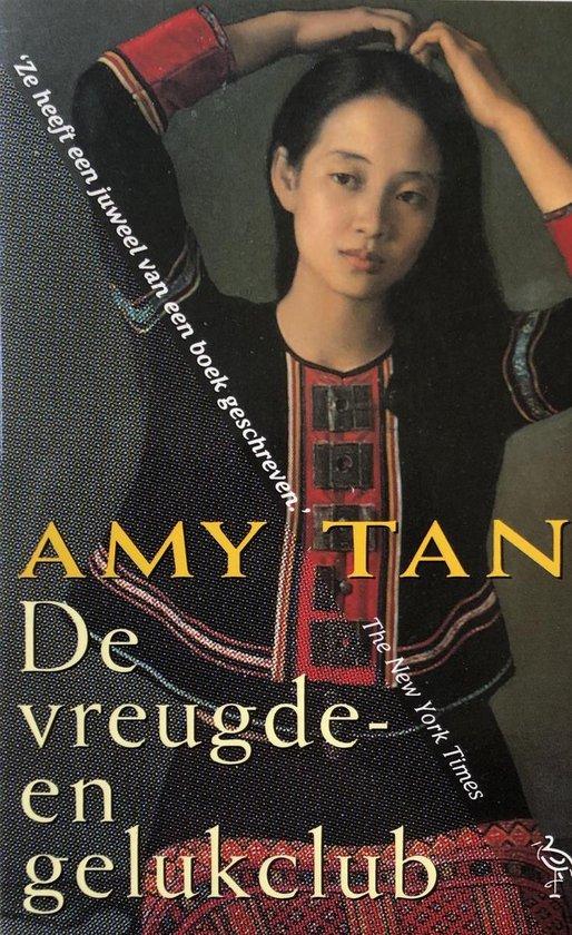 De Vreugde- en Gelukclub - Amy Tan |