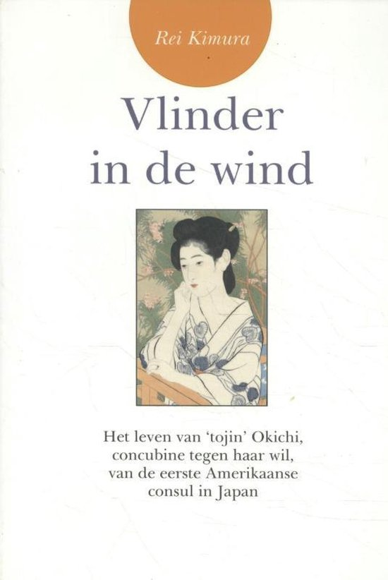Vlinder in de Wind