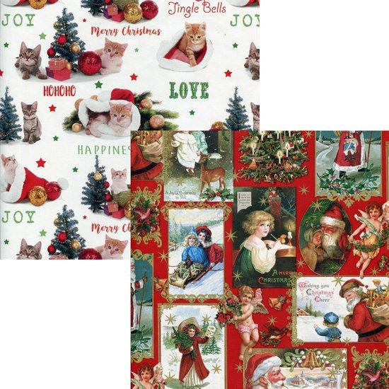 Assortiment 8 - Luxe kerstpapier - Inpakpapier - Cadeaupapier - 300 x 70 cm - 6 rollen