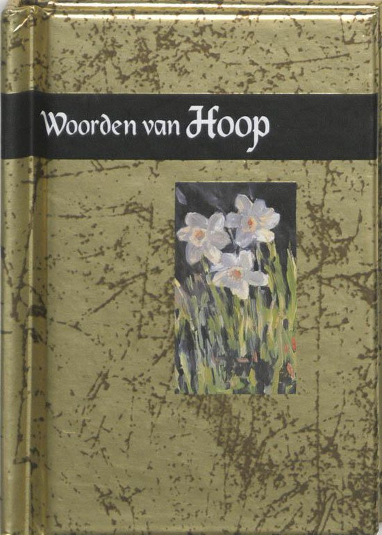 Woorden Van Hoop - Onbekend |