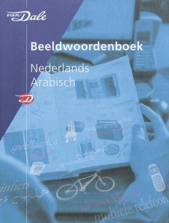 Boek cover Van Dale Beeldwoordenboek Nederlands-Arabisch van Jean-Claude Corbeil (Hardcover)