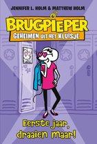Brugpieper 1 - Eerste jaar, draaien maar!