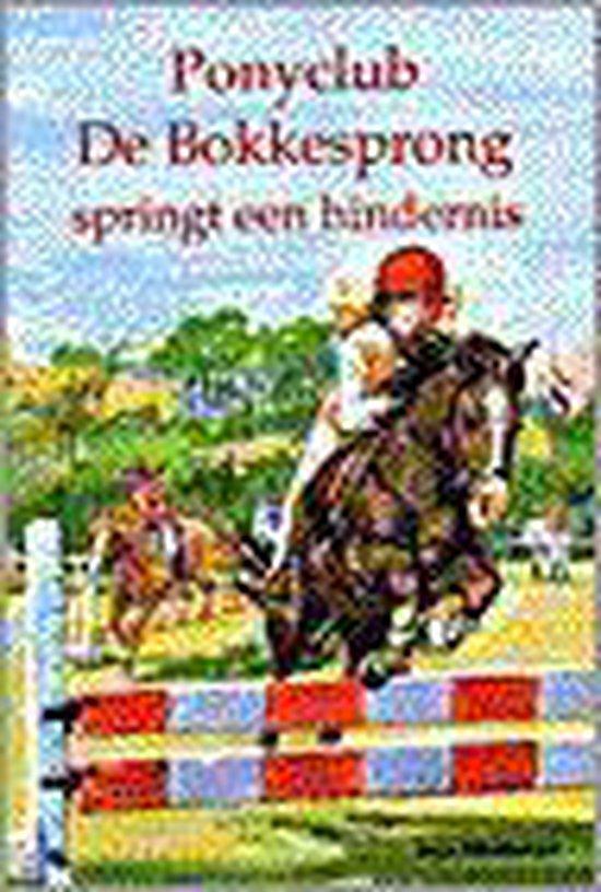 Ponyclub De Bokkesprong Springt Een Hindernis - Inge Neeleman |