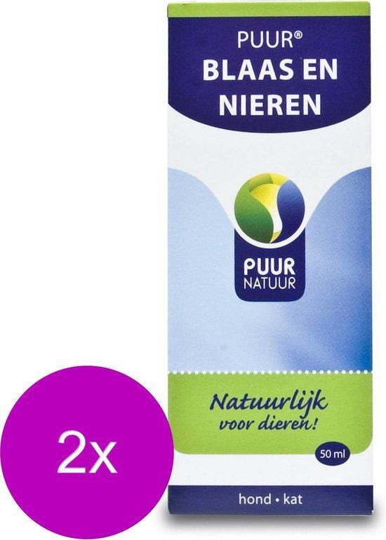 Puur Natuur Urogeni - Supplement - Blaas - Urine - 2 x 50 ml
