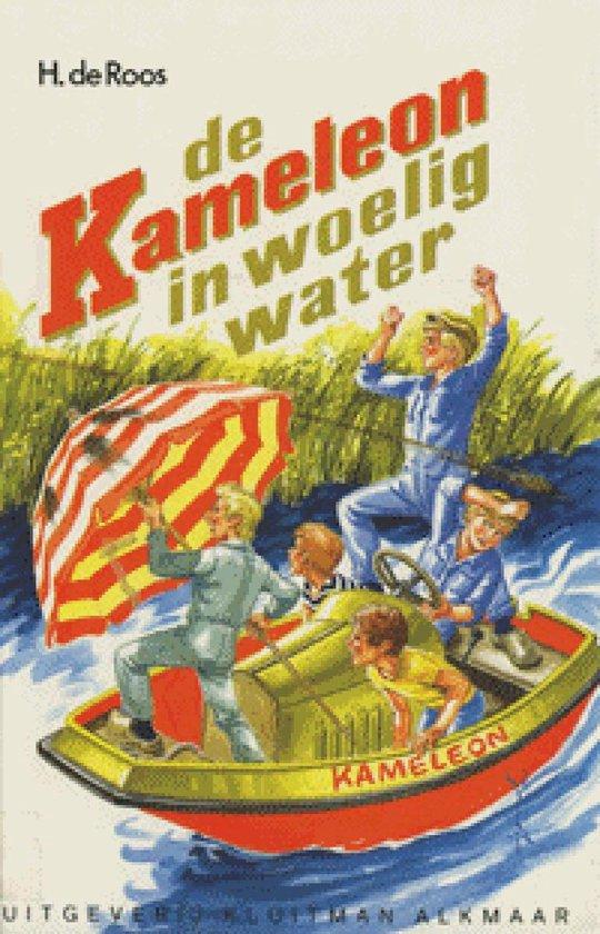 Kameleon 56 - De Kameleon in woelig water - H. de Roos  