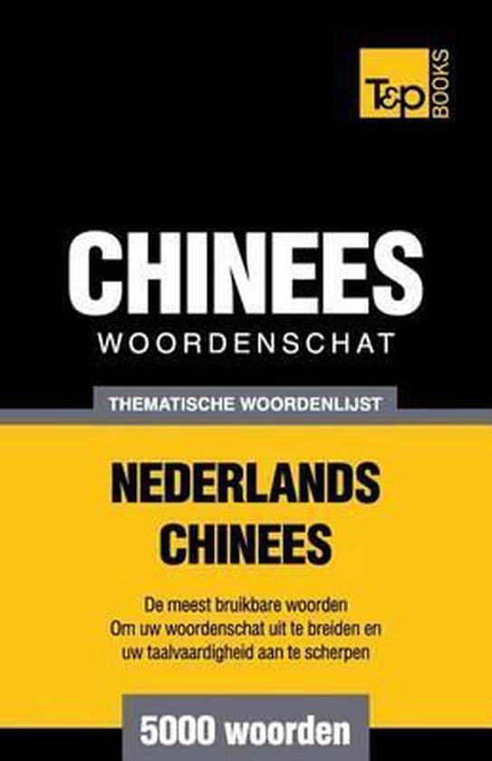 Thematische woordenschat nederlands-chinees - 5000 woorden - Andrey Taranov | Fthsonline.com