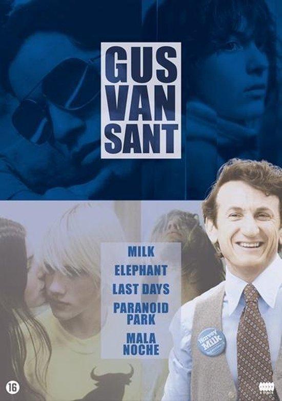 Cover van de film 'Gus Van Sant Box'