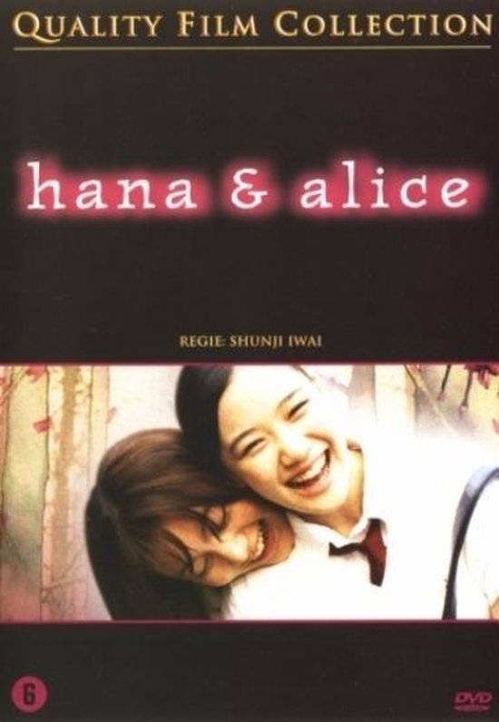 Cover van de film 'Hana & Alice'