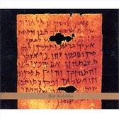 Bar Kokhba: Masada Chamber Ensembles