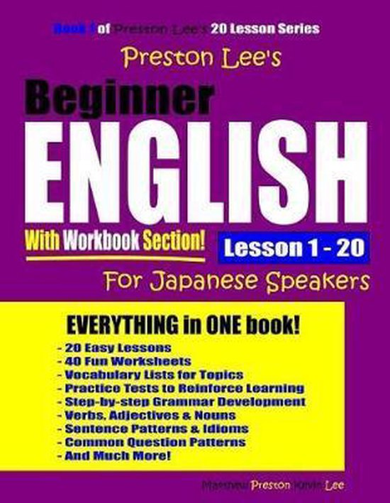 Preston Lee's Beginner English with Workbook Section Lesson 1 - 20 for Japanese Speakers