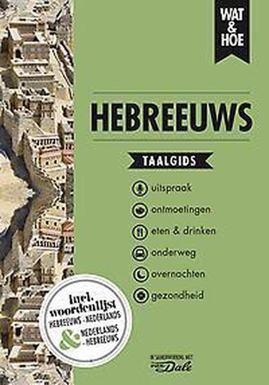 Wat & Hoe taalgids - Hebreeuws - Wat & Hoe Taalgids |