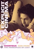 Explicit Cinema (3DVD)