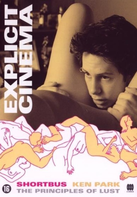 Cover van de film 'Explicit Cinema'