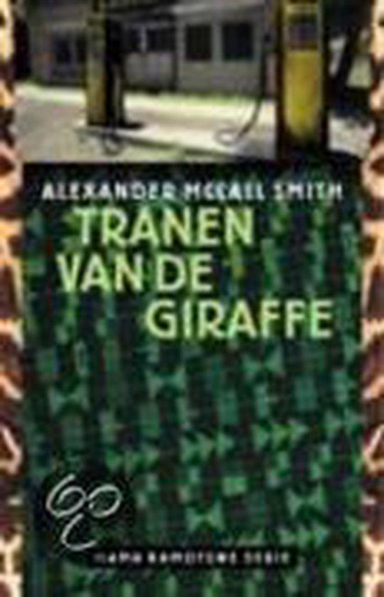 Tranen van de giraffe - Alexander McCall Smith  