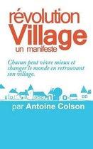 R volution Village