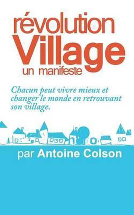 R volution Village