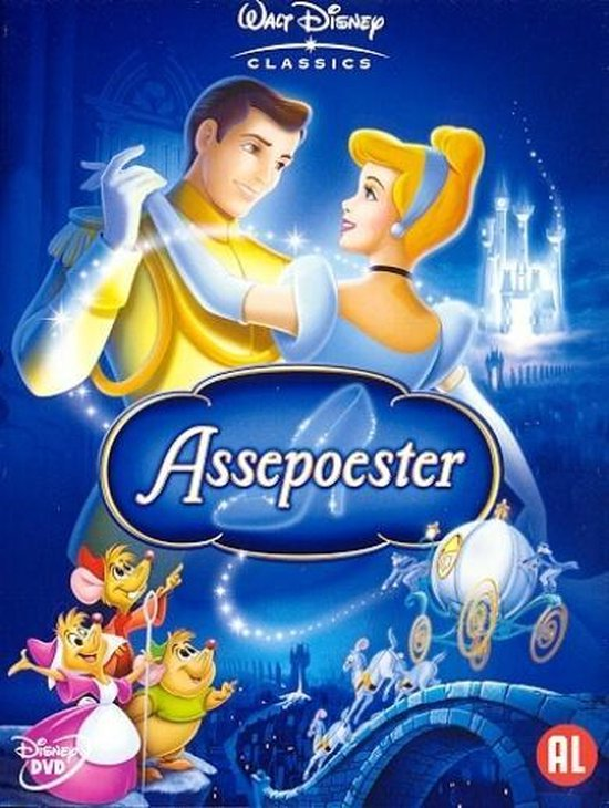 Assepoester (2DVD) (Special Edition)