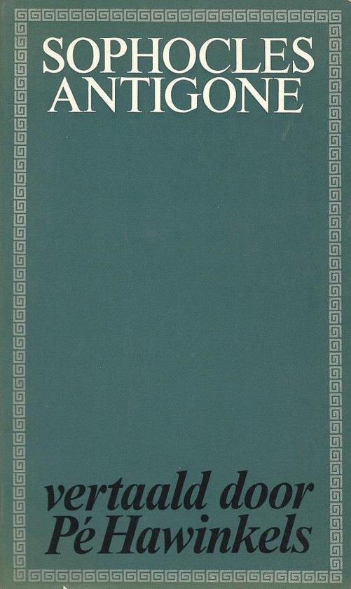 Antigone - Sophocles |
