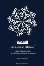 An-Nahdah - Revival
