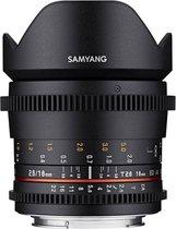 Samyang 16mm T2.6 VDSLR ED AS UMC Nikon F (FX)