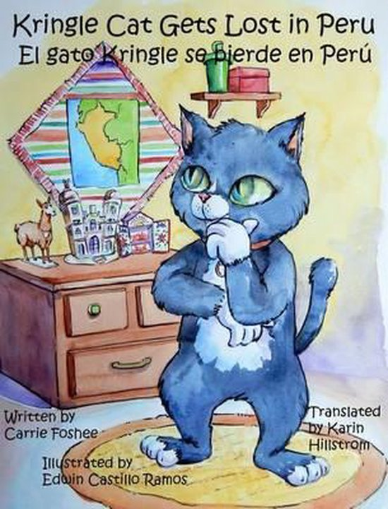 Kringle Cat Gets Lost In Peru
