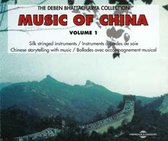 The Music of China Vol.1: the Deben Bhattacharya Collection