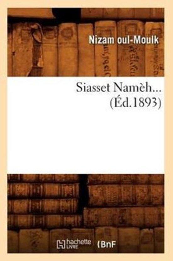Siasset Nam h ( d.1893)