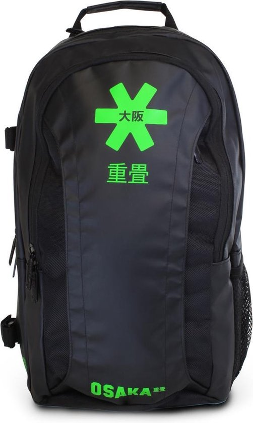 | Osaka Large Backpack