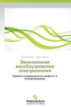 Emissionnaya Messbauerovskaya Spektroskopiya