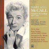 Complete Recordings 1950-1959